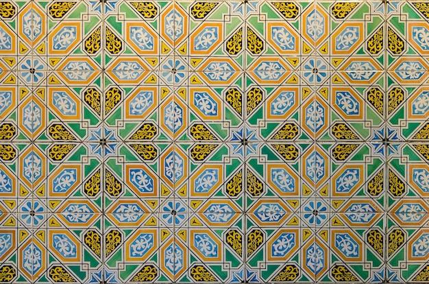 Motifs géométriques arabes Photo Premium
