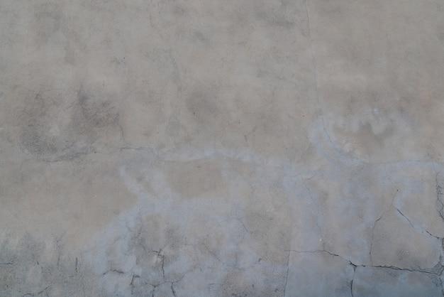 Mur de béton gris ciment sale et vieux fond plein cadre Photo Premium
