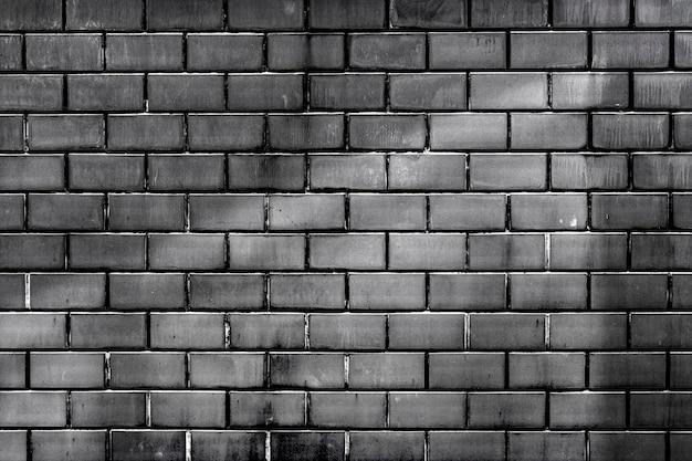 Mur de briques grises Photo gratuit