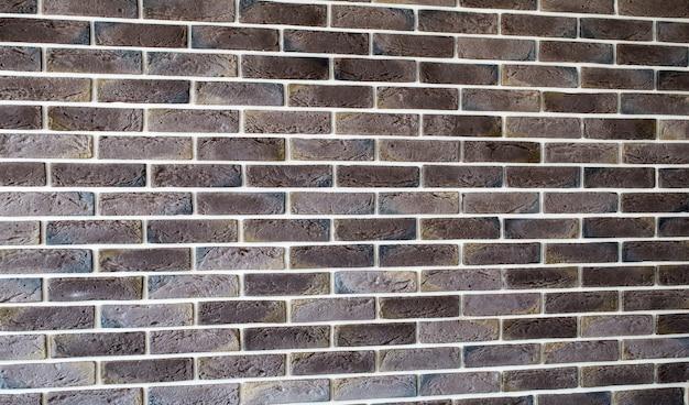 Mur De Briques Marron Foncé Photo gratuit