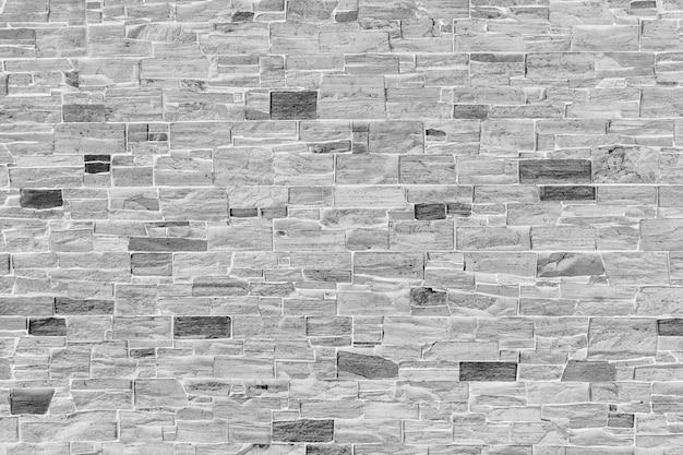 Mur de briques moderne horizontal pour motif et arrière-plan. Photo Premium