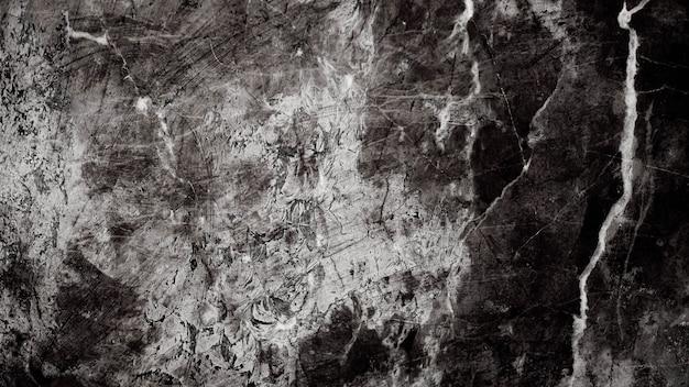 Mur De Texture Noir Et Blanc Photo gratuit