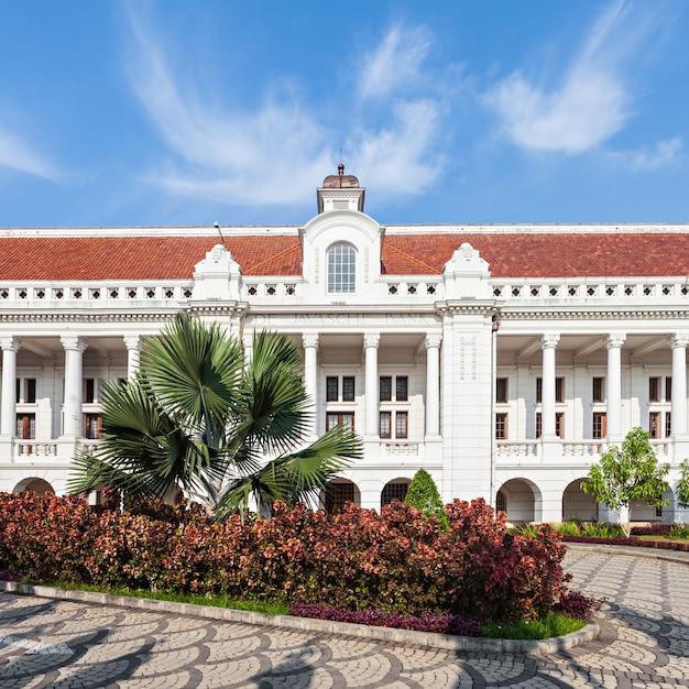 Musée de la banque d'indonésie Photo Premium