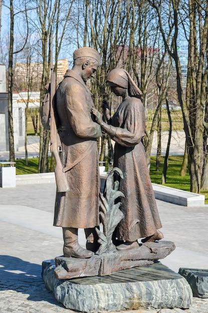 Musée D'état Biélorusse De La Grande Guerre Patriotique, A Invité Les Visiteurs Après La Restauration De Nombreuses Expositions. Photo Premium