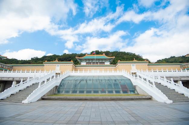 Musée national du palais Photo Premium