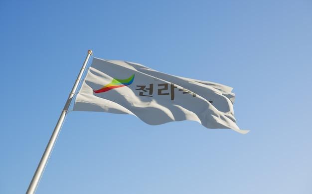 North Jeolla Province Korea Flag Low Angle. Illustration 3d Photo Premium