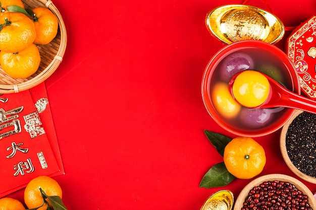 Nourriture Du Festival Des Lanternes Chinoises Traduction Chinoise De Jin Yuanbao: Souhait Felicieux De Gagner De L'argent Photo Premium