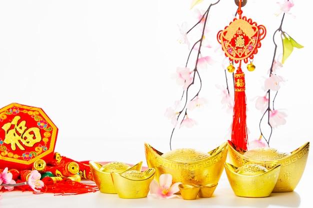 Nouvel an chinois fond 2019 lingot d'or traditionnel et prunier Photo Premium