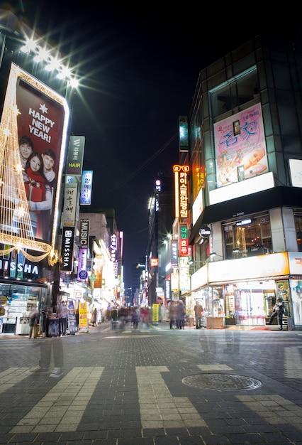 Numdaemun marché - janvier 5: les gens du shopping à namdaemun mark Photo gratuit