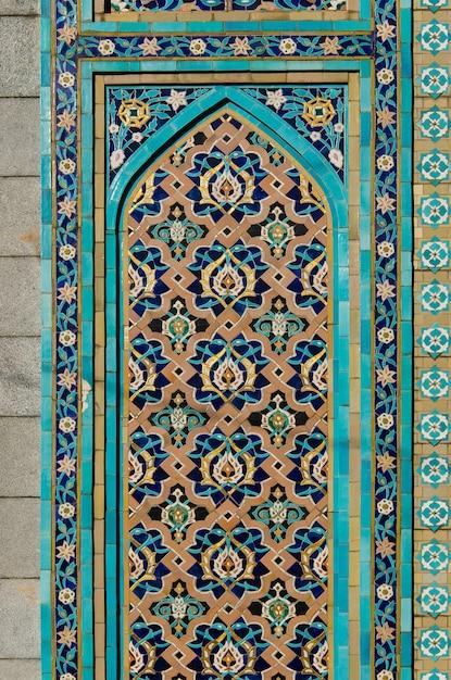 Ornement arabe - décoration d'une mosquée à saint-pétersbourg Photo Premium
