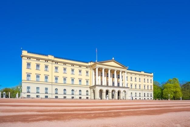 Le Palais Royal à Oslo, Norvège Photo Premium