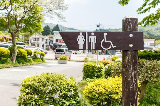 Panneau de toilette au japon Photo Premium