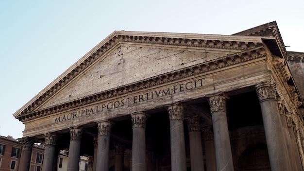 Panthéon à rome en italie Photo Premium