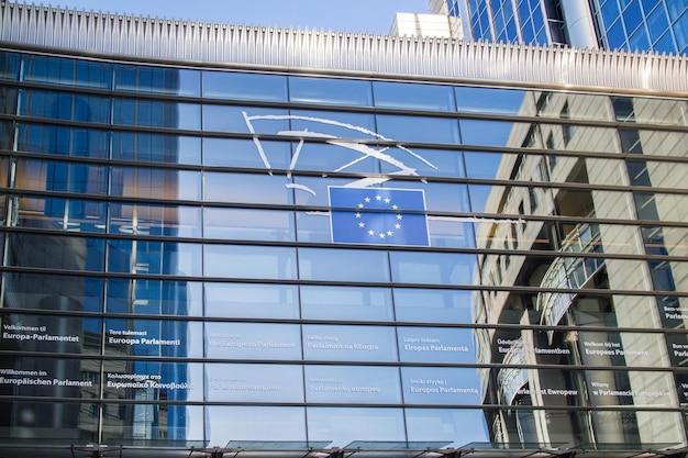 Parlement Européen à Bruxelles Photo Premium