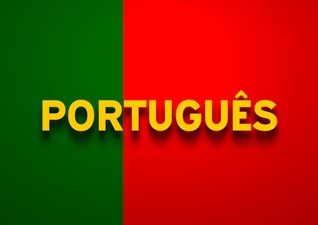 Parlez Portugais Photo Premium