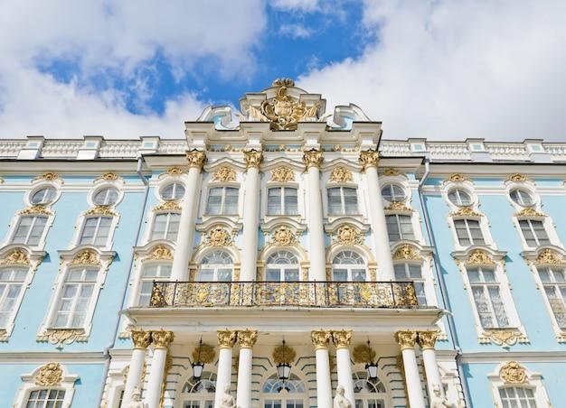 Partie du palais de catherine à tsarskoïe selo (pouchkine), russie Photo Premium