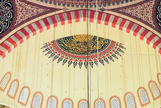 Les Pèlerins Orthodoxes Ont Visité La Mosquée Aya Sophia à Noël. Photo Premium