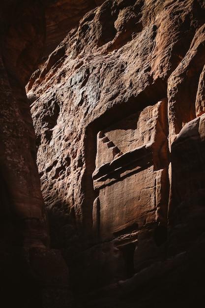 Petra Photo Premium