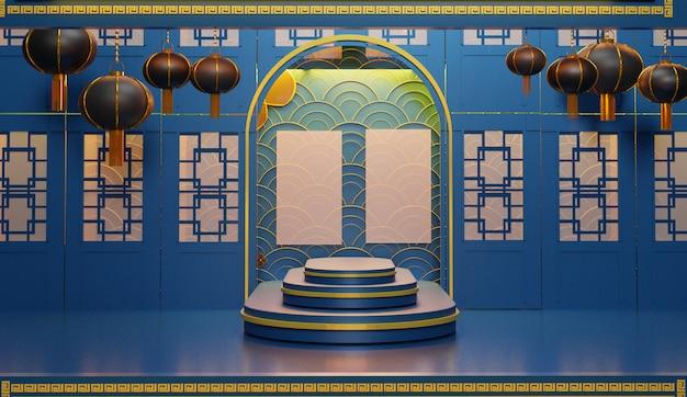Podium Géométrique Tridimensionnel Pour La Présentation Du Produit Photo Premium