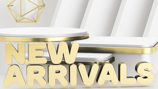 Podium De Maquette Blanc. Rendu 3d. Title New Arrivals. Publicité, Fond De Promotion. Photo Premium