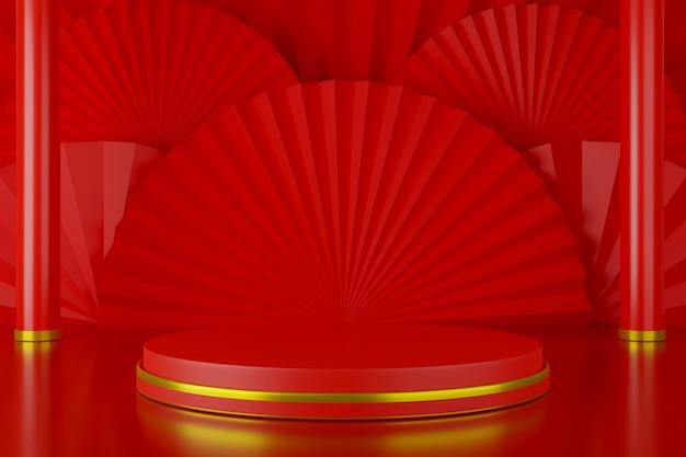 Podium Rond Rouge Avec Fond De Style Chinois Fan Art Papier, Rendu 3d. Photo Premium