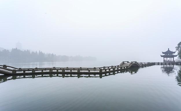 Pont de chinise Photo gratuit