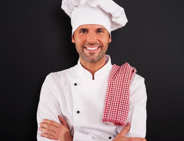 Portrait De Beau Chef Cuisinier Photo gratuit
