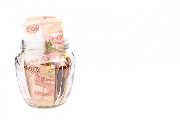 Pot en verre avec de l'argent Photo Premium