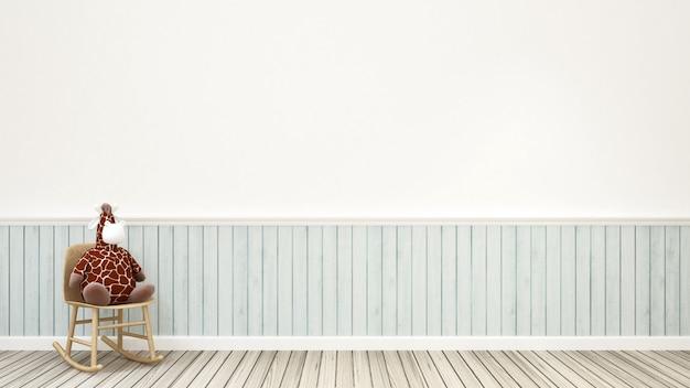Poupée girafe sur une chaise rocheuse dans le rendu 3d de la chambre de l'enfant Photo Premium