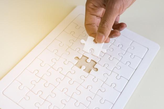 Puzzle Photo Premium