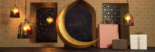 Rendu 3d de croissant de lune, boîtes-cadeaux et suspensions illuminent Photo Premium