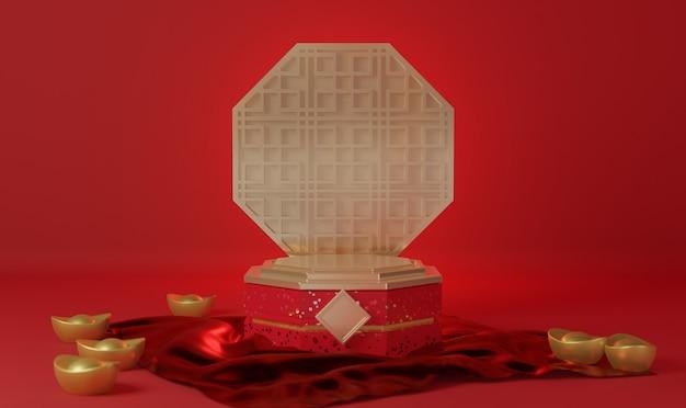 Rendu 3d De Fond Chinois Rouge Et Or Photo Premium