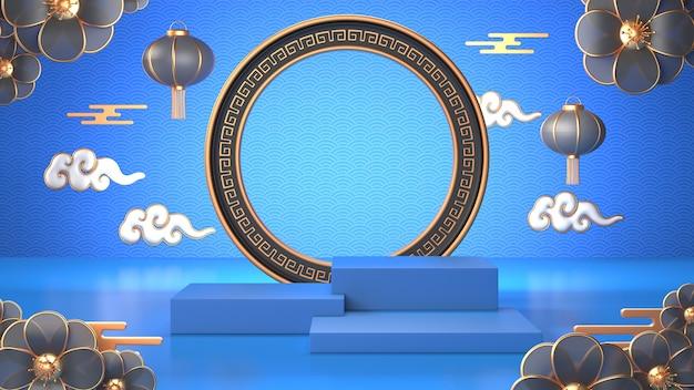 Rendu 3d De Podium Géométrique Bleu Et Décoration Chinoise Photo Premium
