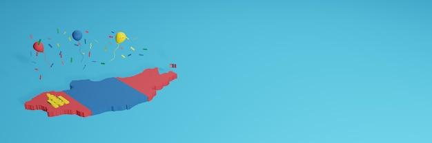 Rendu De Carte 3d Combiné Avec Le Drapeau Mongol Pour Les Médias Sociaux Et Ajout De La Couverture D'arrière-plan Du Site Web Ballons Rouges Bleus Jaunes Pour Célébrer La Fête De L'indépendance Et La Journée Nationale Du Shopping Photo Premium
