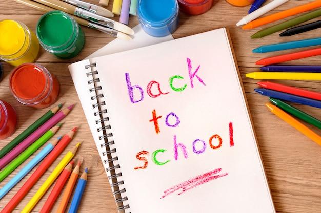 Retour à l'école Photo gratuit