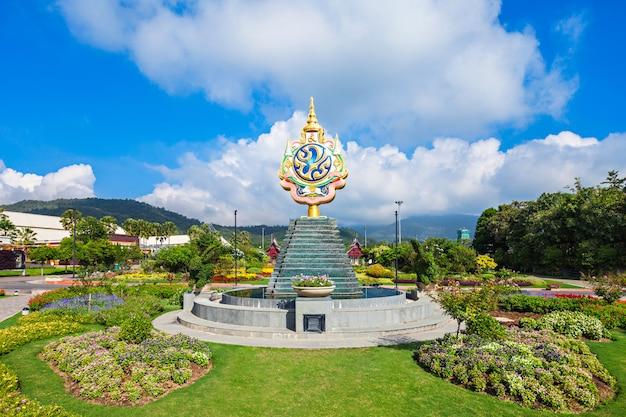 Royal park rajapruek Photo Premium