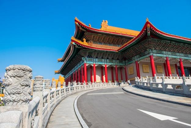 Salle de concert nationale à taipei, taiwan Photo Premium