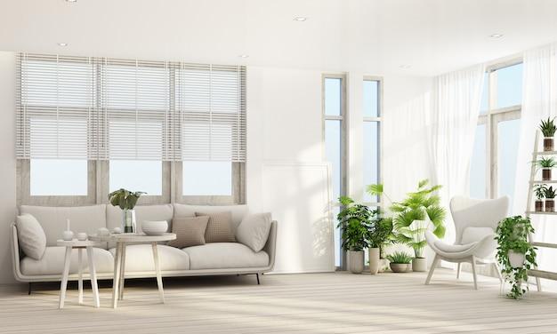 Séjour Dans Un Style Contemporain Moderne Avec Cadre De Fenêtre En Bois Et Transparent Avec Ton Mobilier Gris, Rendu 3d Photo Premium