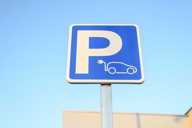 Signal de station de recharge de voiture électrique, mobilité durable. Photo Premium