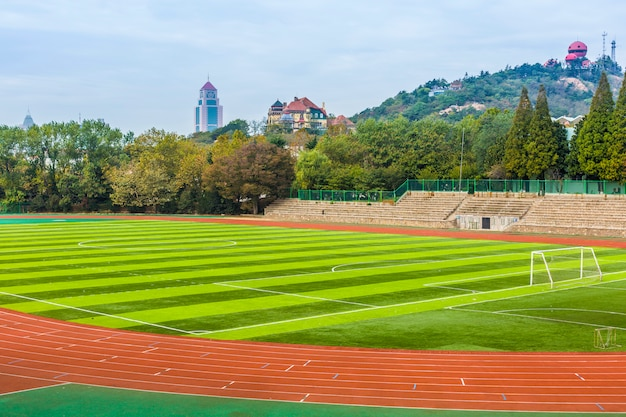 Stade De Piste Photo gratuit