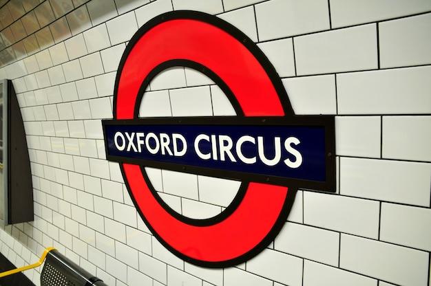 Station oxford circus Photo Premium