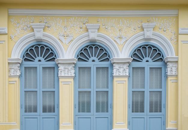 Styles de fenêtres magnifiques et colorés. Photo Premium