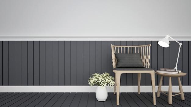 Surface habitable dans un café ou un appartement - rendu 3d Photo Premium