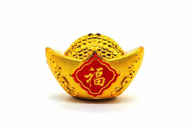 Sycee d'or chinois (yuanbao) sur blanc Photo Premium
