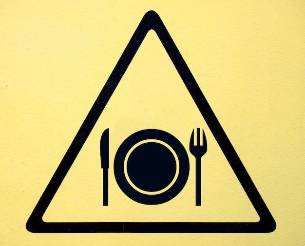 Symbole de danger haute tension Photo Premium