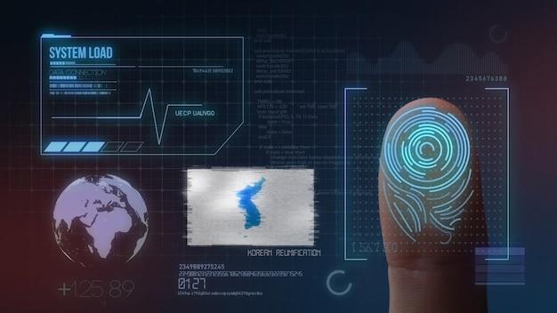 Système d'identification biométrique à balayage d'empreintes digitales. drapeau de l'unification de la corée nationalité Photo Premium