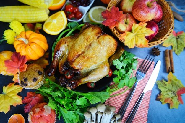 Table de thanksgiving Photo Premium