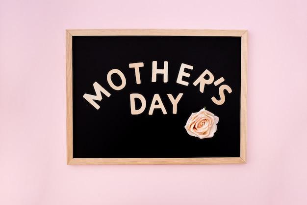 Tableau noir avec texte de la fête des mères Photo gratuit