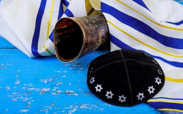 Talit de prière en corne de shofar Photo Premium