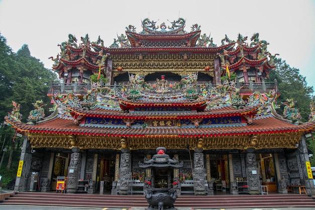 Le Temple Alishan Shouzhen Photo Premium